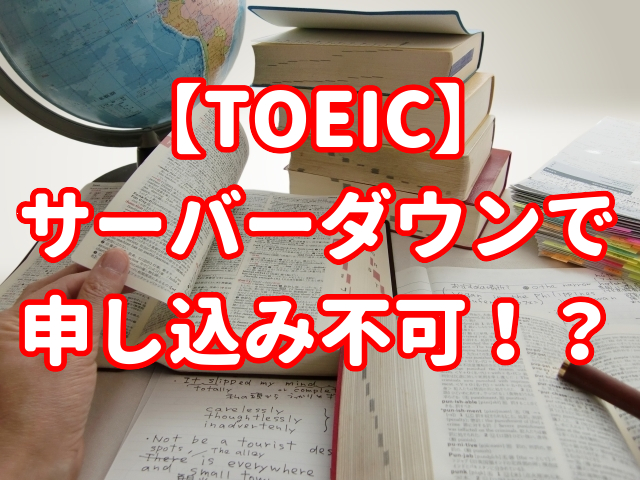f:id:yakudacchi:20200805170206j:plain