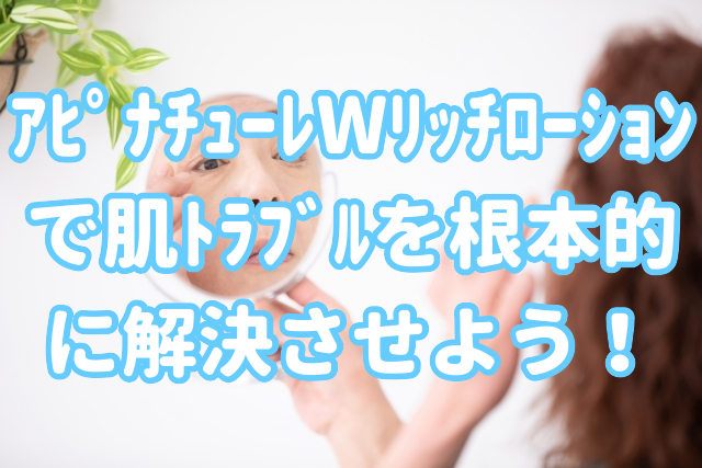 f:id:yakudacchi:20200806153827j:plain