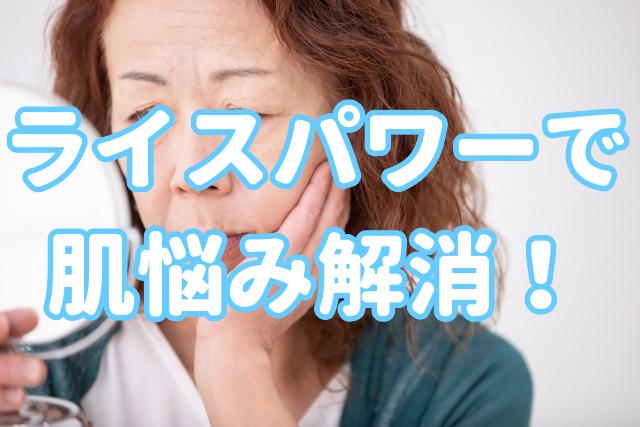 f:id:yakudacchi:20200807152238j:plain