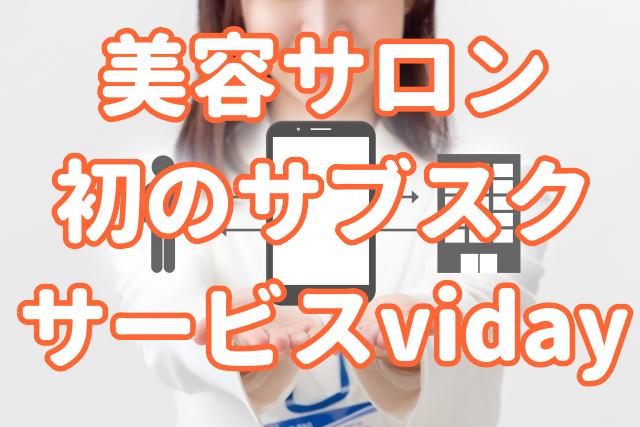 f:id:yakudacchi:20200811151826j:plain