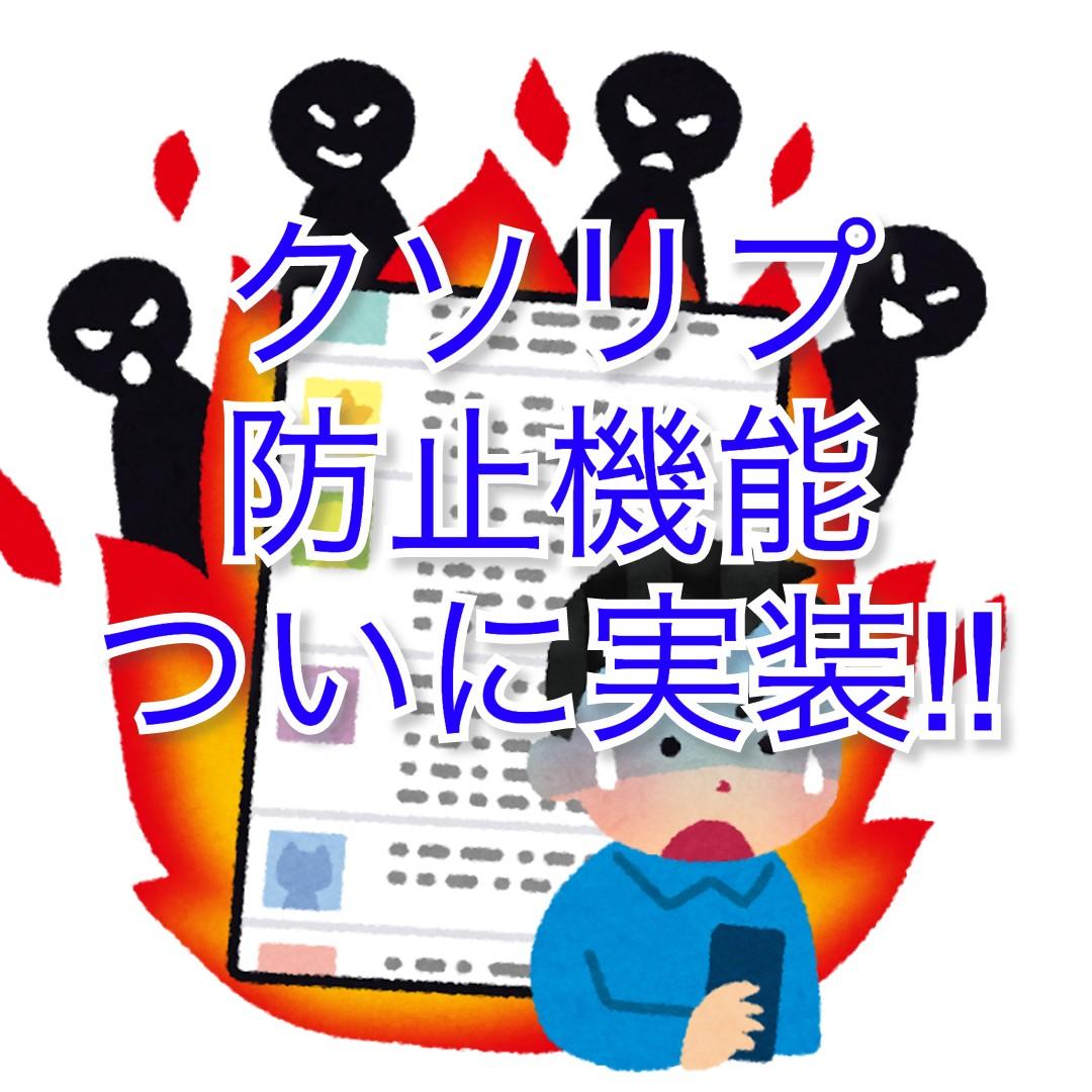 f:id:yakudacchi:20200812162914j:plain
