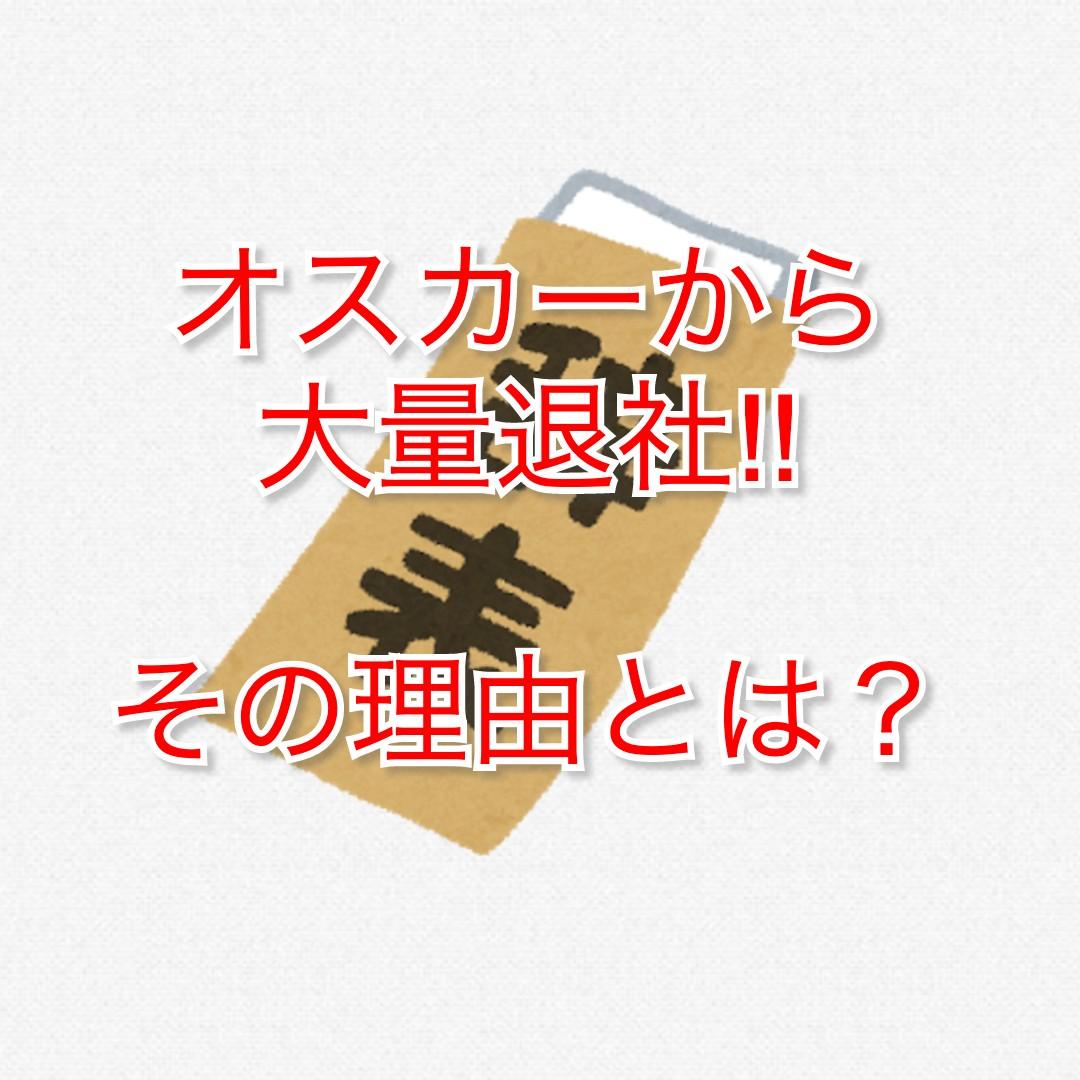f:id:yakudacchi:20200813182853j:plain