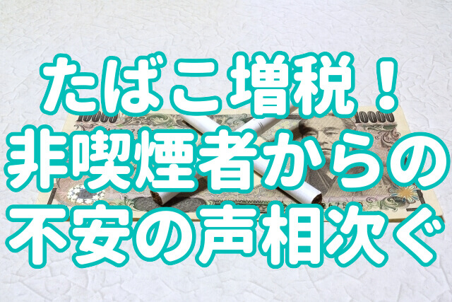 f:id:yakudacchi:20200826104337j:plain