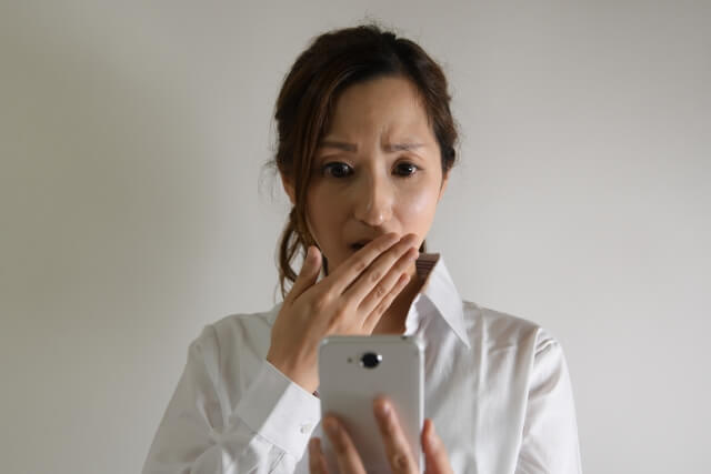 f:id:yakudacchi:20200828152515j:plain