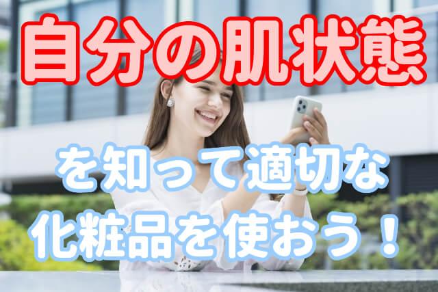 f:id:yakudacchi:20200831151637j:plain