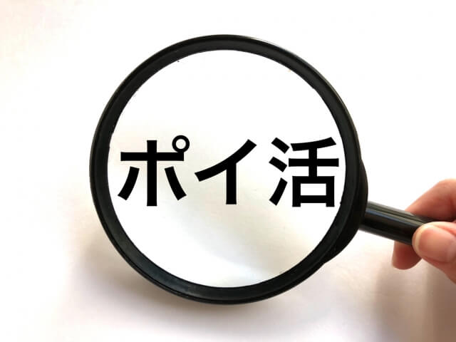 f:id:yakudacchi:20200831161852j:plain