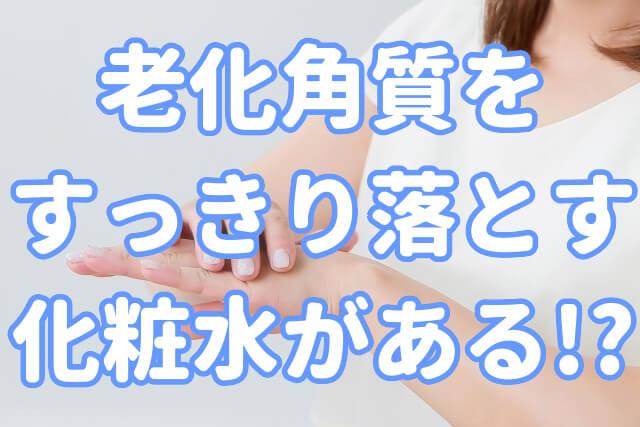 f:id:yakudacchi:20200902153912j:plain