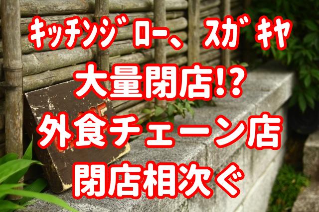 f:id:yakudacchi:20200903180507j:plain
