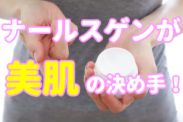 f:id:yakudacchi:20200904164849j:plain