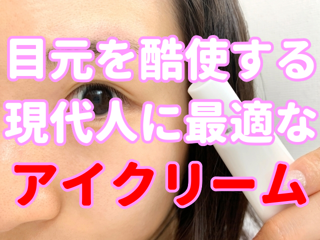 f:id:yakudacchi:20200907150926j:plain