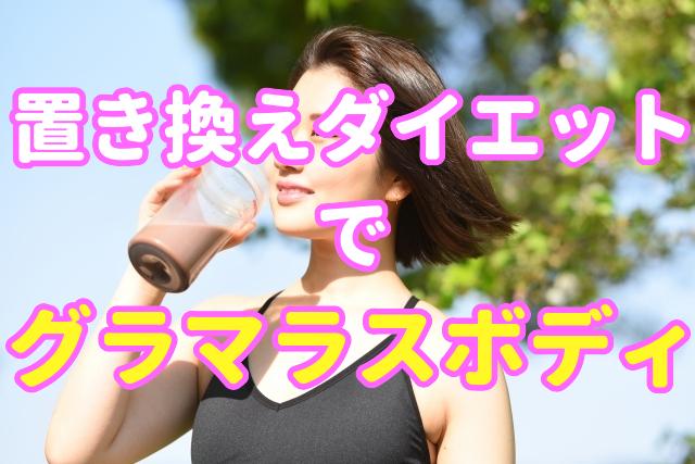 f:id:yakudacchi:20200908145943j:plain