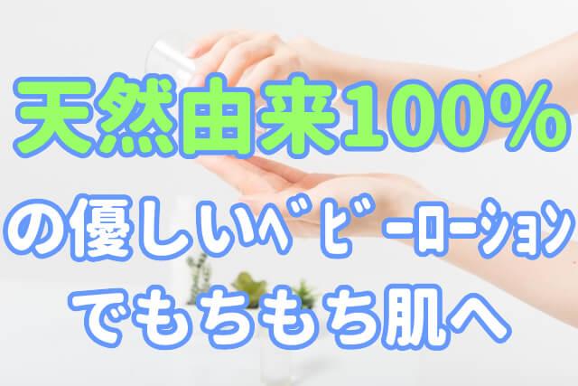 f:id:yakudacchi:20200910152308j:plain