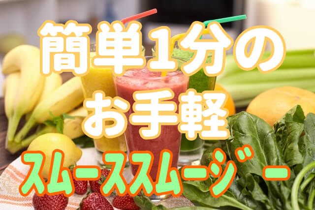 f:id:yakudacchi:20200915144439j:plain