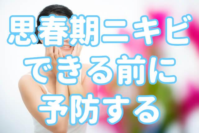 f:id:yakudacchi:20200924144339j:plain