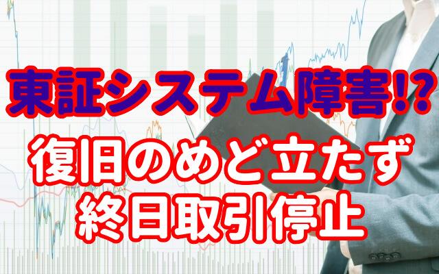 f:id:yakudacchi:20201001151153j:plain