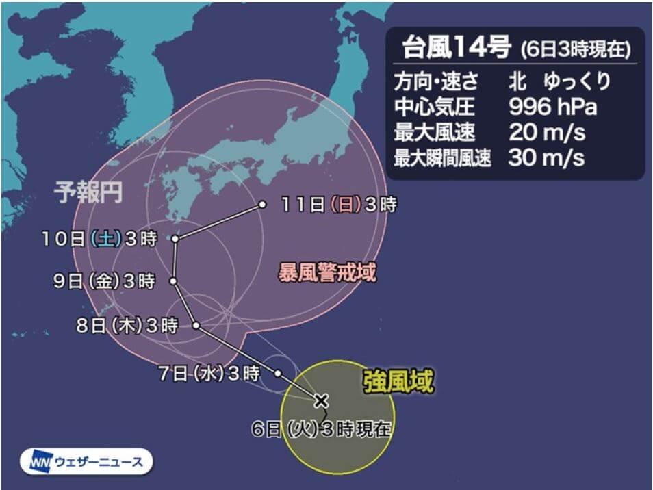 f:id:yakudacchi:20201006151954j:plain
