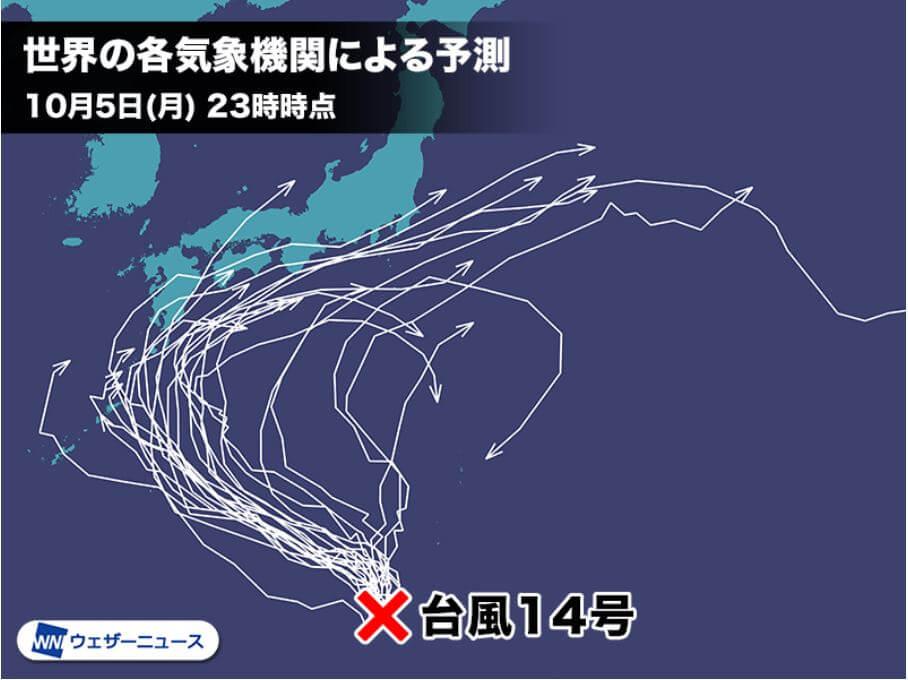 f:id:yakudacchi:20201006152344j:plain