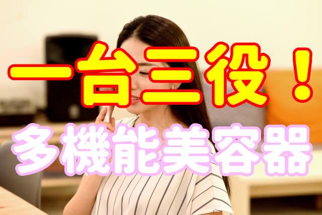 f:id:yakudacchi:20201007151037j:plain