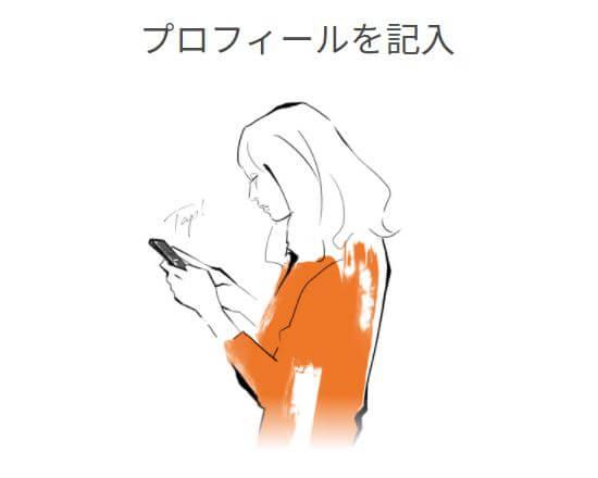 f:id:yakudacchi:20201014152544j:plain