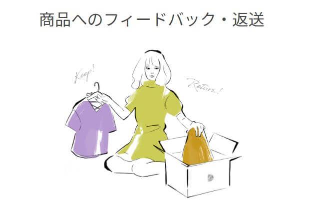 f:id:yakudacchi:20201014153758j:plain