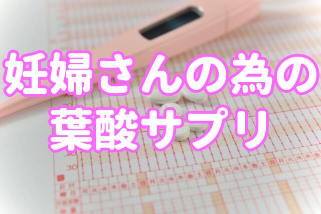 f:id:yakudacchi:20201015151145j:plain