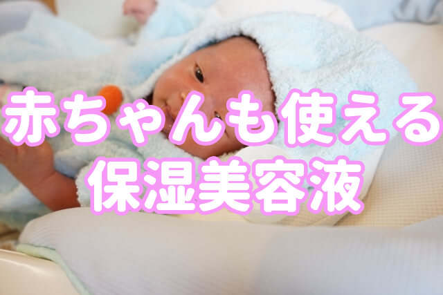 f:id:yakudacchi:20201016170418j:plain