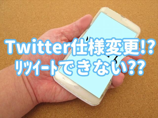 f:id:yakudacchi:20201021150024j:plain