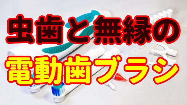 f:id:yakudacchi:20201026152440j:plain