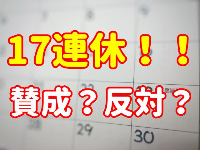 f:id:yakudacchi:20201027152256j:plain