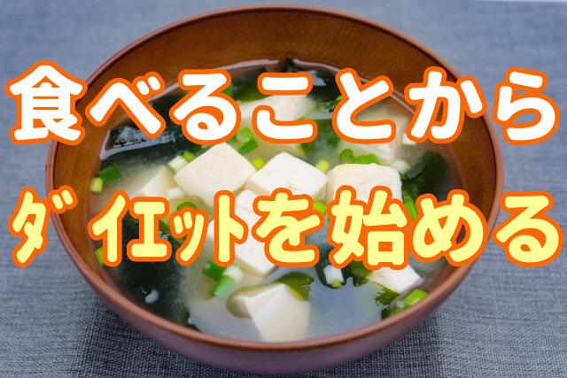 f:id:yakudacchi:20201028152800j:plain