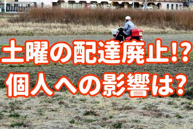 f:id:yakudacchi:20201030151134j:plain