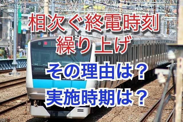 f:id:yakudacchi:20201111174239j:plain