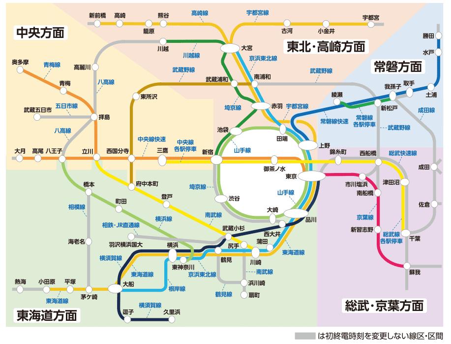 f:id:yakudacchi:20201111174508p:plain