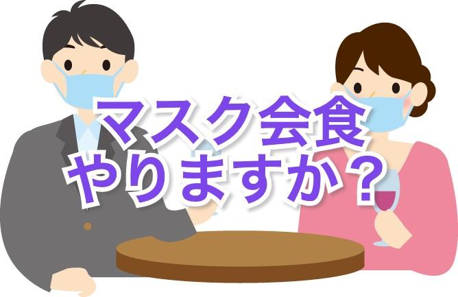 f:id:yakudacchi:20201117182921j:plain
