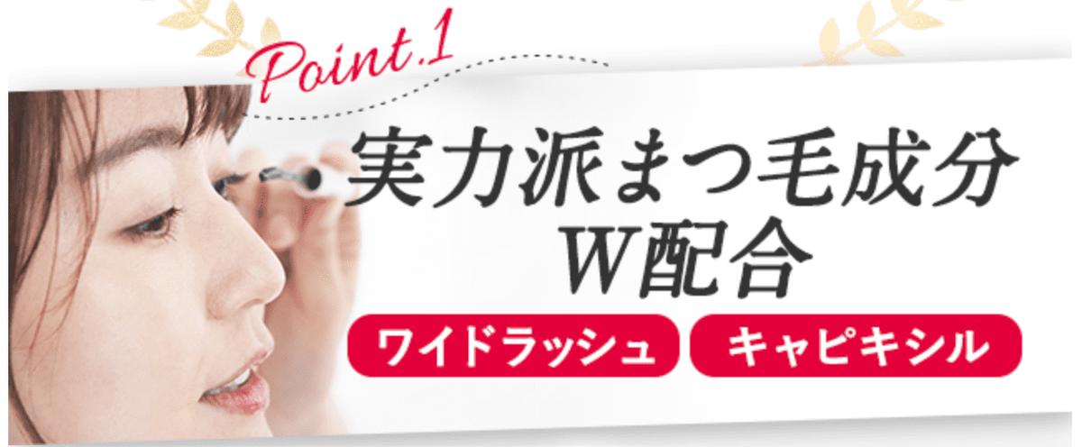 f:id:yakudacchi:20201126174853p:plain