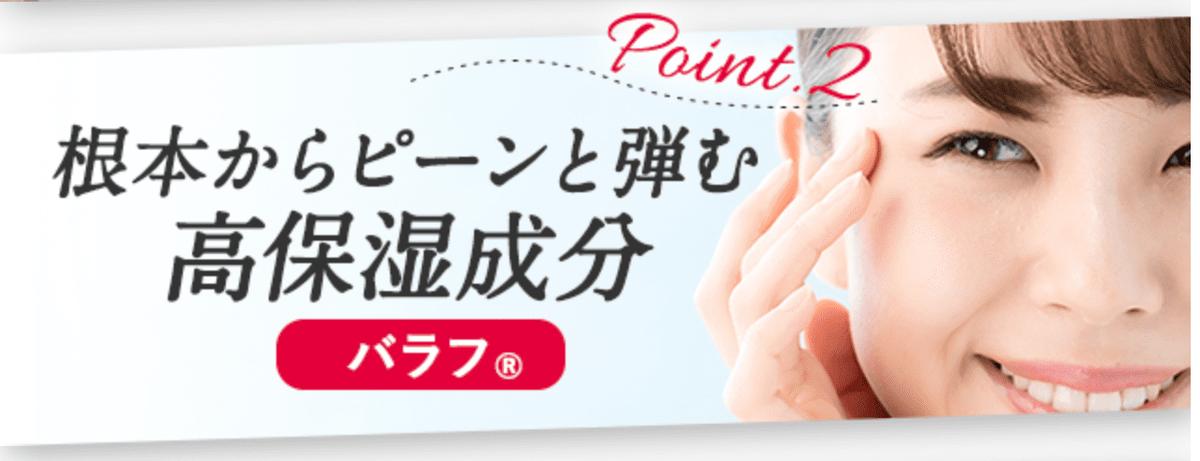 f:id:yakudacchi:20201126174912p:plain