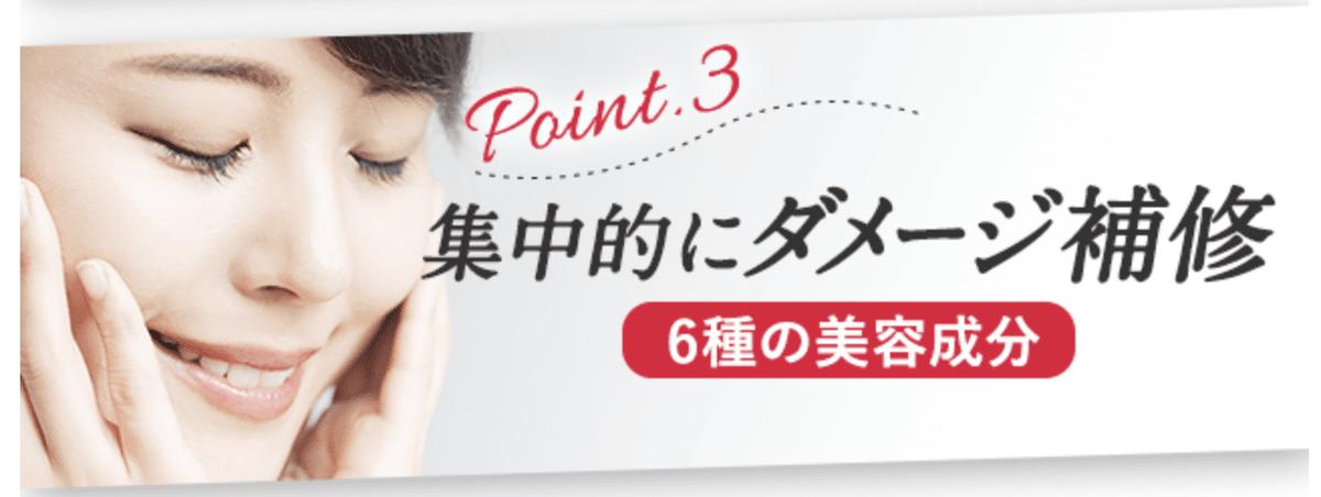 f:id:yakudacchi:20201126174932p:plain