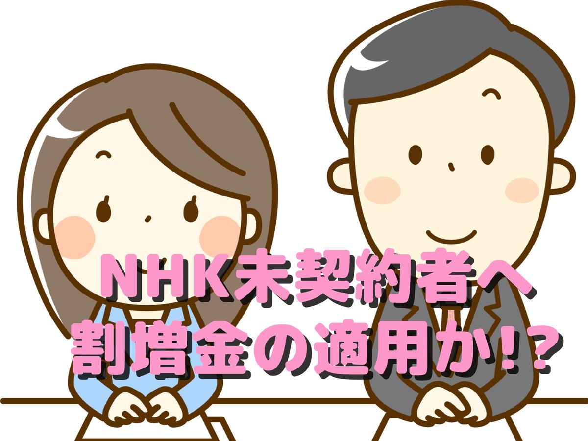 f:id:yakudacchi:20201127175017p:plain