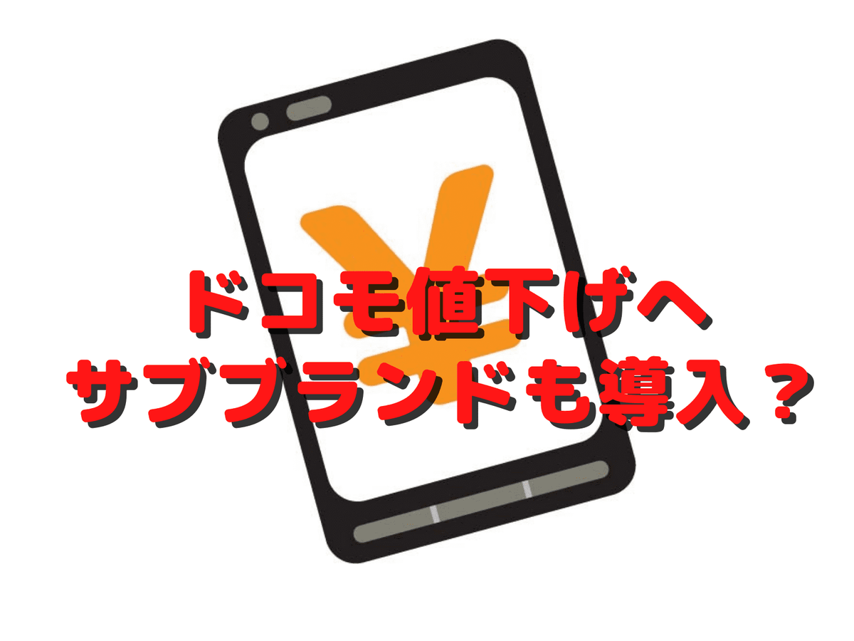 f:id:yakudacchi:20201201182044p:plain