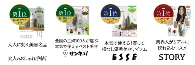 f:id:yakudacchi:20201215165721j:plain