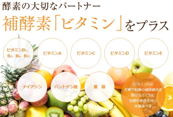 f:id:yakudacchi:20201217180841j:plain