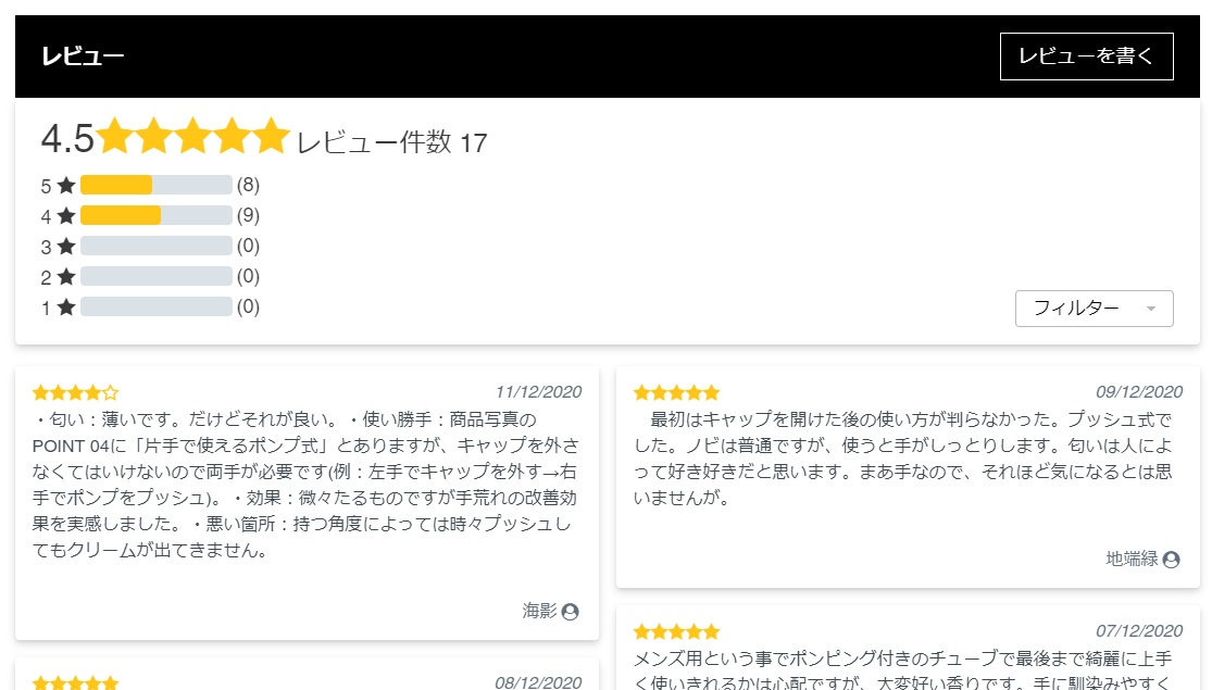 f:id:yakudacchi:20201221141534j:plain