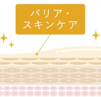 f:id:yakudacchi:20201228135605j:plain