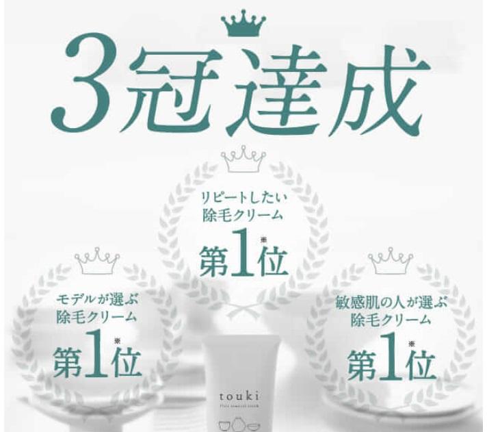 f:id:yakudacchi:20210119163621j:plain