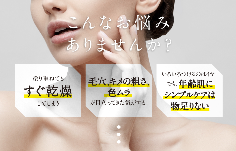 f:id:yakudacchi:20210127154916p:plain