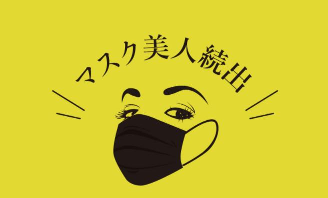 f:id:yakudacchi:20210210171034p:plain