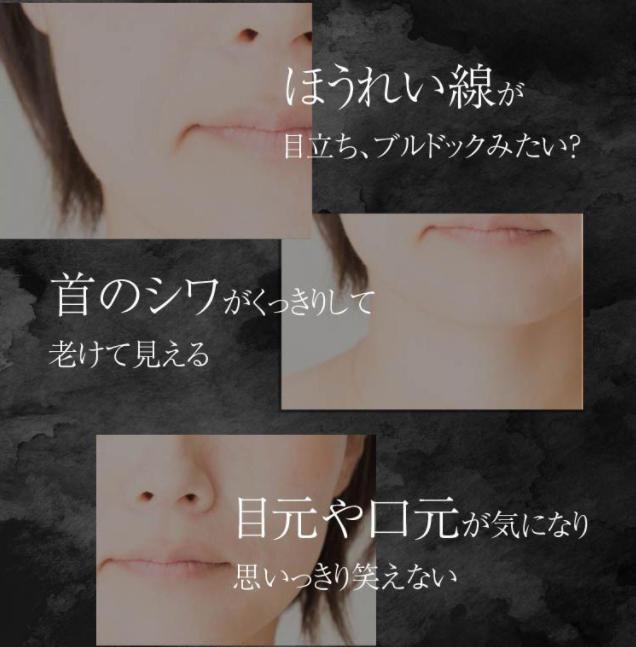 f:id:yakudacchi:20210305153818p:plain
