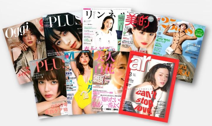 f:id:yakudacchi:20210317130533j:plain