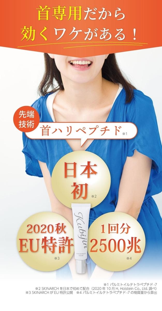 f:id:yakudacchi:20210318173739j:plain