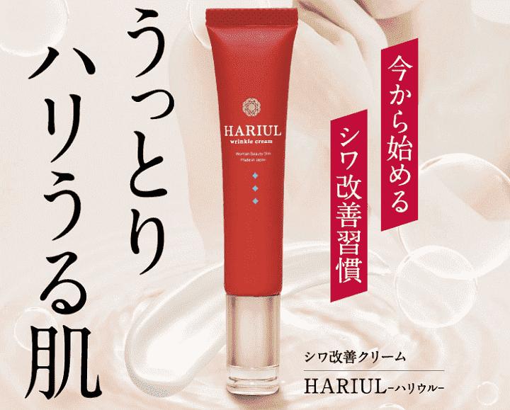 ハリウル(HARIUL)